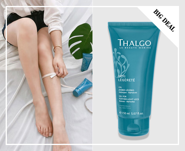 #BP_BD THALGO Gel for feather light legs  (150ml)