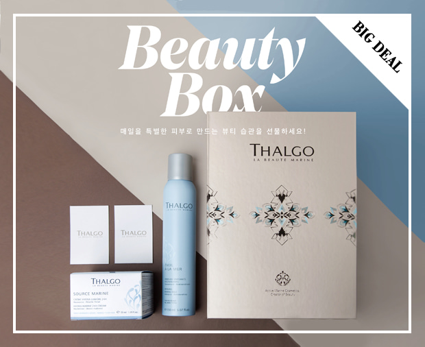 #BP_BD THALGO Beauty Gift Box